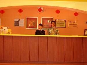 Home Inn Daguanyuan