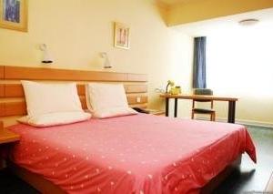 Home Inn Changping Avenue