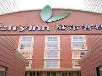 City Inn Shunde Qinghui
