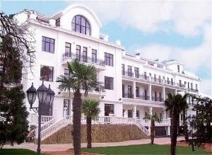 Radisson Resort & Spa, Alushta