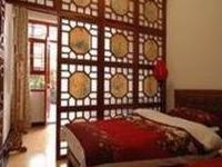 Tiananmen Yier Guesthouse