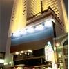 Grande Ville Hotel