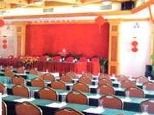 Paradise Hill Hotel Zhuhai