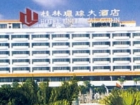 Guilin Universal Hotel