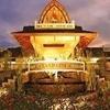 Grand Legi Mataram