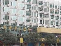 Jing Gui New City