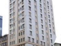 Citin Hotel Pudu Kuala Lumpur