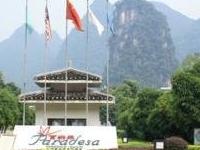 Paradise Yangshuo Resort Guili