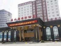 Haiwaihai International Hotel