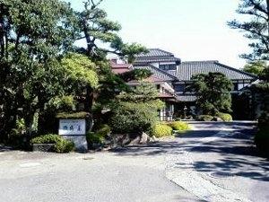 Ryokan Wataya