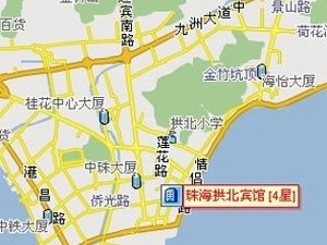 Gongbei Palace Hotel Zhuhai
