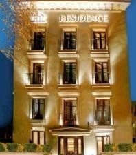 Residence Domenii Plaza Hotel