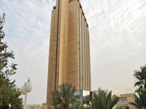 Dedeman Aleppo Hotel