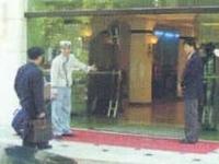 Dong Guan Hotel