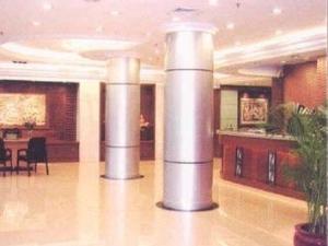 Guangzhou Haitao Hotel
