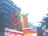 Guang Dong
