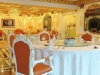 The Seagull Hotel Shanghai