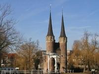 Hampshire Delft Centre