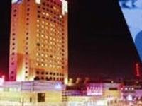 Baotou Shenhua International Hotel