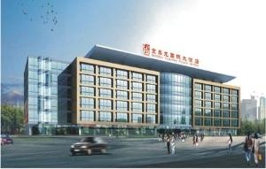 Tailong Plaza Hotel Beijing