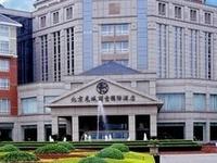 Loong Palace Hotel & Resorts Beijing