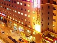 Ordos Boutique Hotel Wangfujing