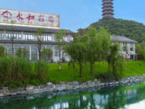 Yonghe Manor Resort Hotel