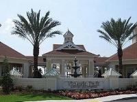Victoria Park Resort