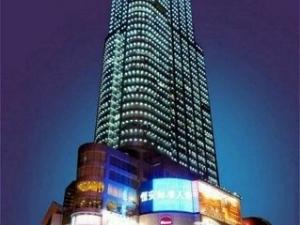 Shangmao International Hotel C