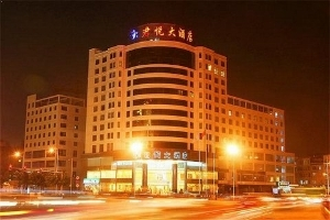 Century Junyue Hotel Cbd