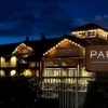 Park Tahoe Inn
