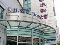Jia Yu Business Hotel