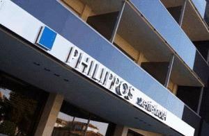 Philippos Xenia Hotel Serres