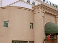 GreenTree Inn Suzhou Wuzhong