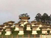 Culture Tour to Bhutan