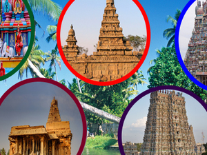 South India Temple Tour Fotos