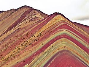 Raibow Mountain Photos