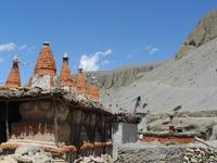 Buddhist Stupas/chhortens In Mustang