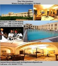 Tharvilas Jaisalmer