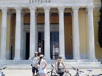 E-Ride At Zappio Megaro