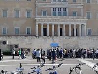 E-Ride At Sintagma Square