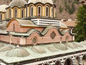 Rila Monastery - Melnik Tour Photos