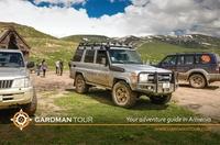 Gardman Tour