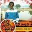 Jagjeevan Bhoir
