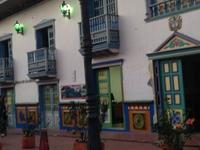 Guatape Mayors Office.