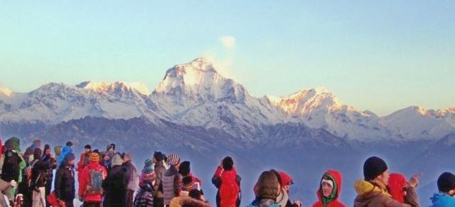 Poonhill Yoga Trek in Nepal Photos