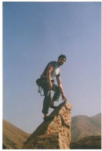 Shahin Amirshahi