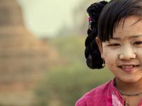 Myanmar Sampler