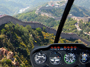 Panoramic View of the Mutianyu Great Wall by Helicopter Tour Fotos
