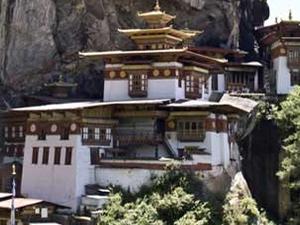 Discover Bhutan in 4 Days Photos
